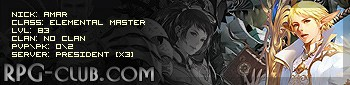 Empire [x3] server start movies contest, lineage pvp, lineage 2 youtube