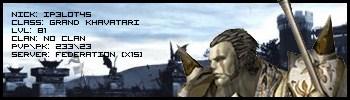 Encontra se aberto recrutamento para clan comandos negros, lineage 2 x1000, lineage 2 exalted part 4